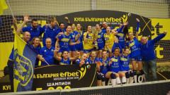 Марица отново вдигна Купата на България след люта битка с Левски