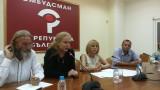 И Манолова видя безобразия по родното Черноморие