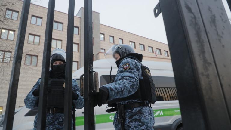 Навални излежава присъдата си в колония на 100 км от Москва