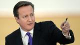 """Нов картбланш за британските власти да """"слухтят"""" телефоните и нета"""
