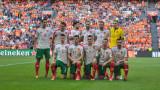 Спад със седем места за България в световната ранглиста на ФИФА