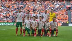 България под номер 47 в световната футболна ранглиста