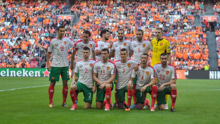България среща Босна и Херцеговина през март?