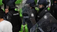 Глоби за Левски Лукойл и Балкан след ексцесиите в Ботевград