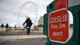 """Великобритания обмисля """"COVID паспорти"""" за ваксинираните"""