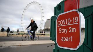 Лондон затегна ограниченията срещу коронавируса