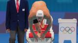 Любомир Епитропов отпадна в полуфиналната серия на 200 метра бруст