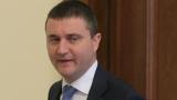 Горанов скептичен към призивите за промяна на плоския данък