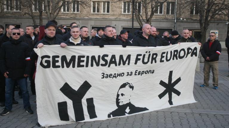 Протест срещу Луковмарш в София