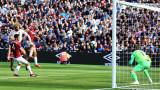 Манчестър Юнайтед с най-слабия си старт във Висшата лига
