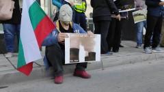 """С протест """"отвяват"""" мръсния въздух от София и Борисов от властта"""