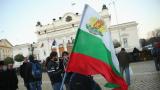 """Корупция, политика и съд - еднозначни в главата на българина в проучване на """"Галъп"""""""