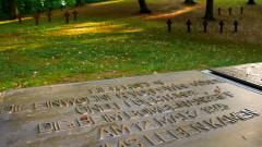 """""""Варшава е мъртва"""" пише в разсекретен доклад на маршал Жуков"""