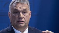 Унгария готви национално допитване за изплащането на обезщетения на цигани и затворници