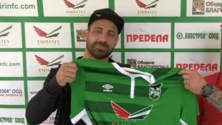 Николай Бодуров подписа с Пирин