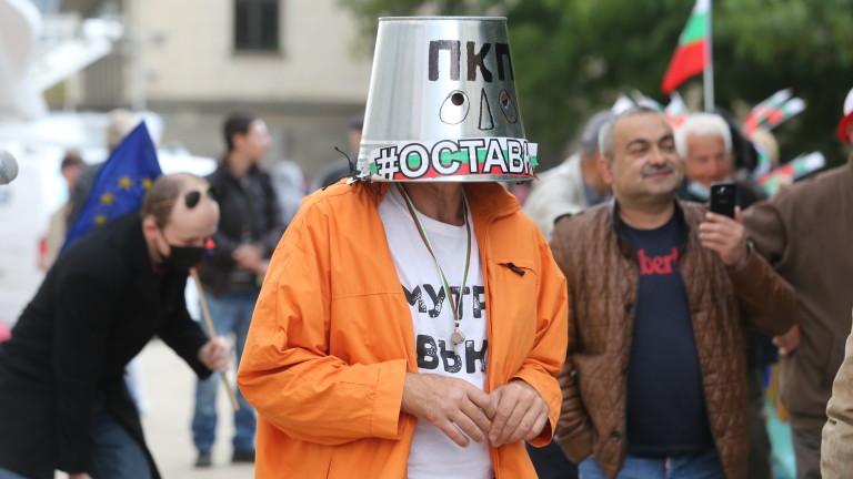 Оставка под дъжда - ден 100 на протеста