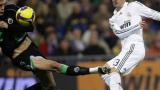 Ван дер Ваарт не иска да се маха от Реал