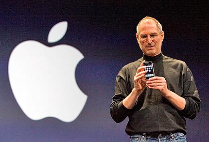"""Предлагат 14 октомври за """"Ден на Стив Джобс"""""""