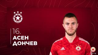 ЦСКА честити на Асен Дончев