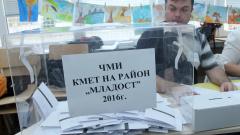 """Владимир Клисуров е временният кмет на столичния район """"Младост"""""""