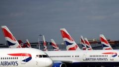 Кабинният персонал на British Airways готви 48-часова стачка