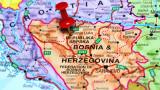 Подпалиха православна черква в Босна и Херцеговина