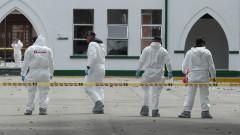 Колумбия обвинява Армията за национално освобождение за терора