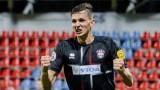 ЦСКА се прицели в словашки голмайстор