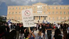 Гърция с крути мерки срещу нарушителите на противоепидемичните мерки