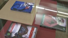 """Книгите на """"Развитие"""" представени в Народната библиотека"""