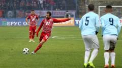 ЦСКА излиза срещу Дунав за задължителна победа
