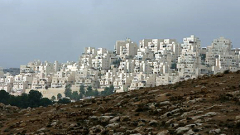 Израел продължава със застрояването на Западния бряг