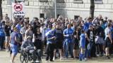 Полицията забрани шествието на феновете на Левски