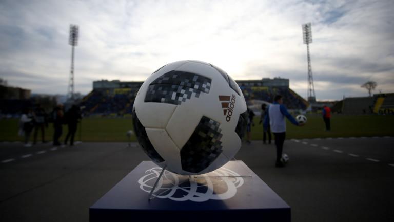 Футболните ни клубове трябва да бъдат прелицензирани до 18 януари