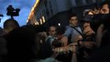 Протестиращите хвърляха яйца и домати срещу МС