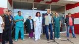 Медицински одит дава на прокуратурата пловдивския онкоцентър