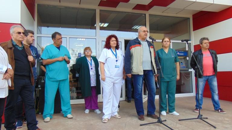 Разследват неизгодна сделка за компютърен томограф в пловдивския онкоцентър