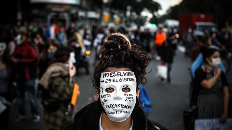 В Аржентина се разбунтуваха срещу строгите мерки заради коронавируса