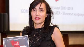 """Бутилираща компания """"Хисар"""" с престижна награда за Employer branding"""