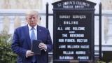 Тръмп: Случващото се в САЩ е вътрешен тероризъм, мобилизирам армията