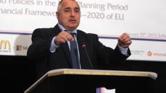 Отделно министерство за енергетиката обеща Борисов, ако дойде пак власт