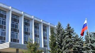 БЗНС зове за протест пред руската изложба