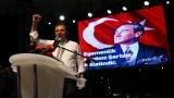 Кметът на Истанбул: Това е предателство