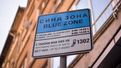 Паркираме безплатно в София до 26 декември