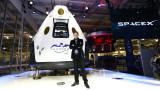 Мъск разкри плановете си за колонията на Марс