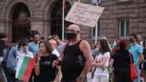 Спокойно приключи 35-ият ден на протестите