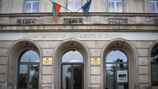 Министерството на младежта и спорта не е издавало разрешение за провеждане на Световно по хокей за юноши в България