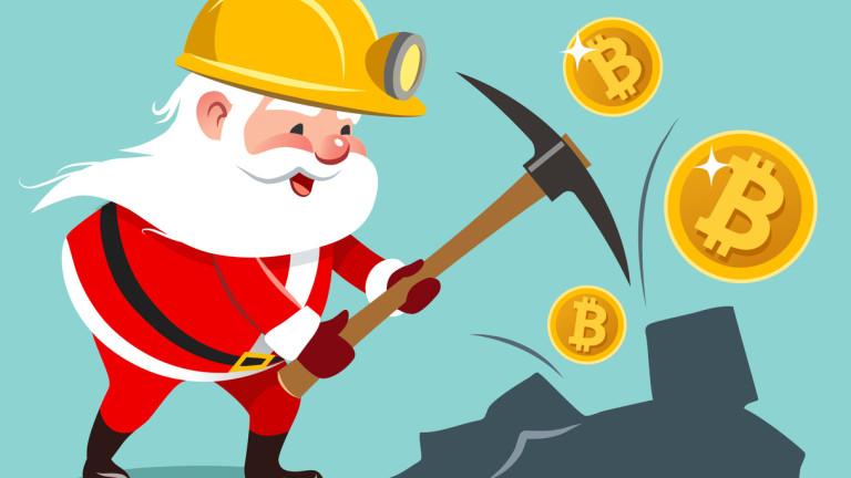 Снимка: Тинейджърите искат за Коледа виртуални валути