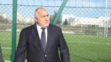 Премиерът Борисов: В условия на пандемия строим зали, игрища, площадки и стадиони, за да могат хората да ги ползват
