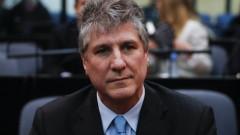 Осъдиха на близо 6 години затвор бившия вицепрезидент на Аржентина